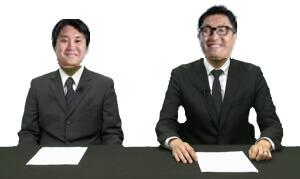 広野&高橋ウキウキ