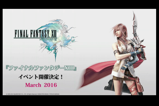 FF13イベント開催決定!!