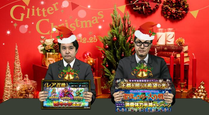 高橋&広野コラ2