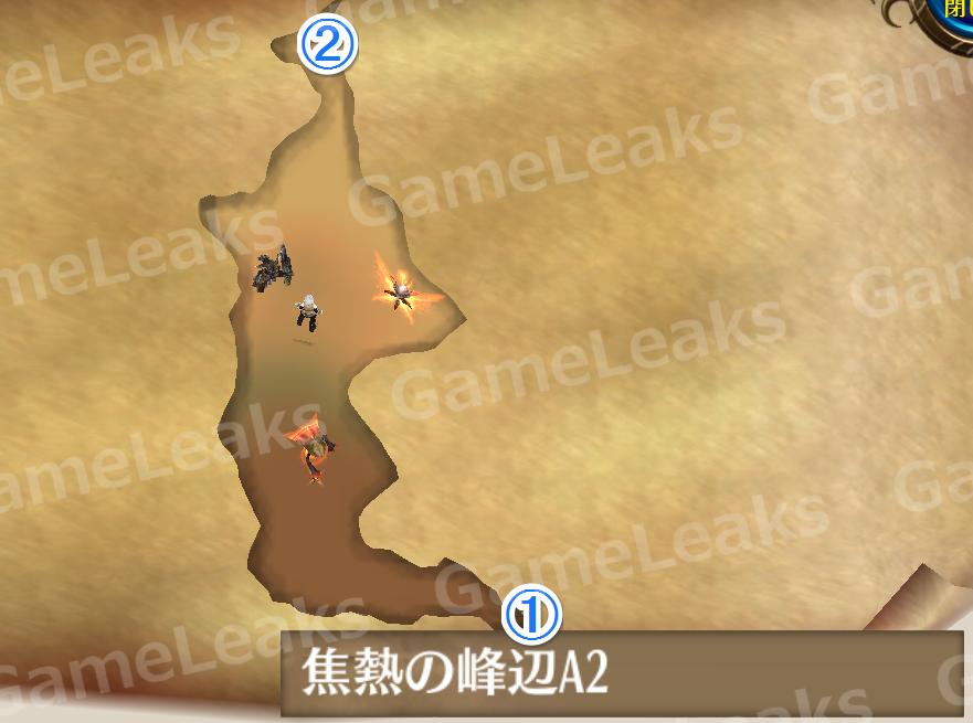 焦熱の峰辺・エリア2