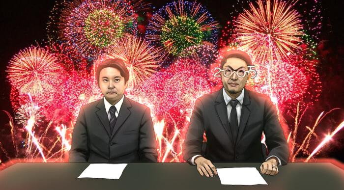 高橋&広野コラ6