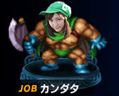 みそしーカンダタ