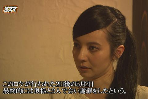ベッキーTV復帰2