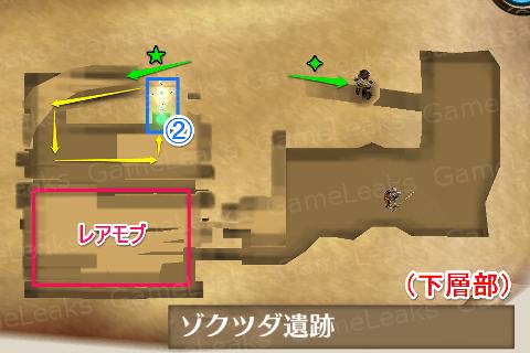 ゾクツダ遺跡(下層部)