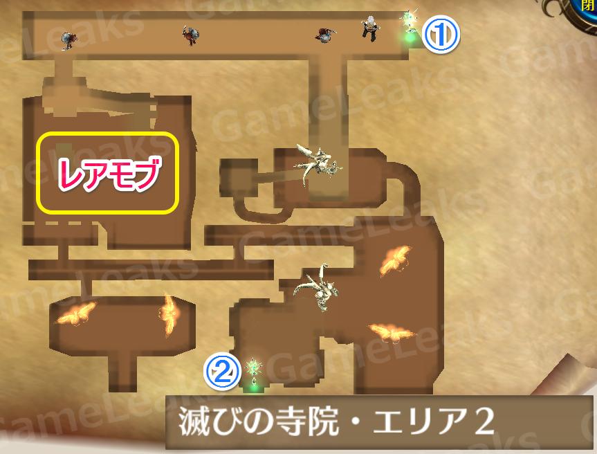滅びの寺院・エリア2