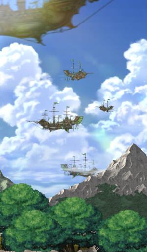 飛空艇シーン1