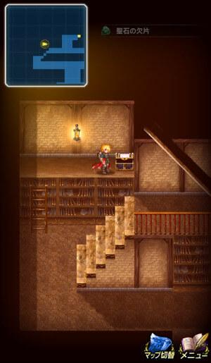 オーボンヌ修道院地下書庫・探索上級の鍵箱位置