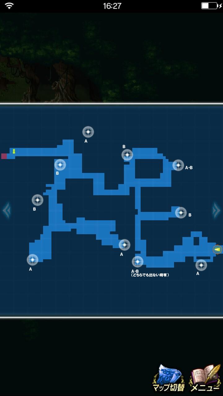 幻のチョコチョコボを守れ!探索マップ5