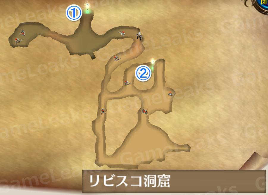 リビスコ洞窟・エリア3