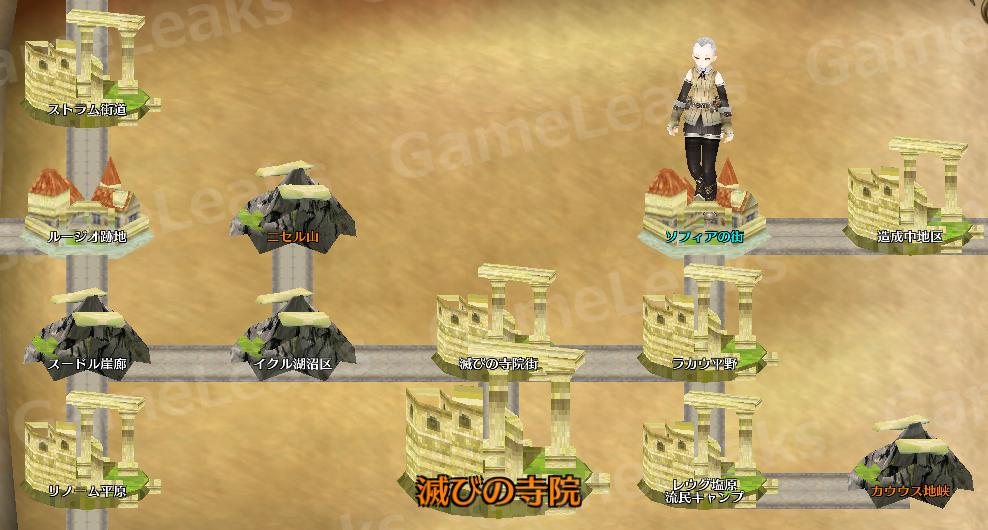 滅びの寺院の位置