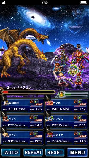 2ヘッドドラゴンクリア2