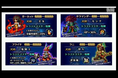 新ユニット情報!2