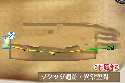 ゾクツダ遺跡・異常空間(下層部)